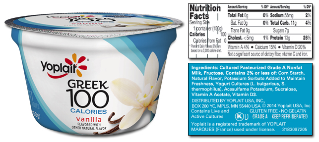 Yoplait_Greek_100Calories_Vanilla
